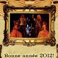 Открытка 2012: <i>«Ши-Тенно»