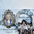 Открытка 2013: «Ши-Тенно»