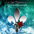 Обложка музыкального альбома «The illusory world».